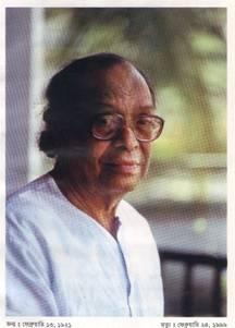Dr Ahmed Sharif A Tribute By Dr Nehal Karim Mukto Mona Article
